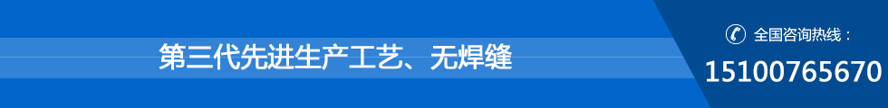 贵州龙正升金属门窗有限公司