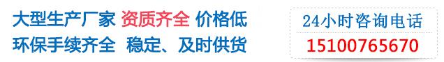 河南龙正升金属门窗有限公司服务热线